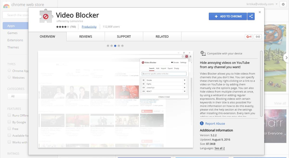 videoblock1