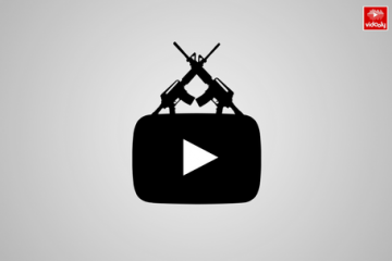 Google to Remove extremist content on YouTube