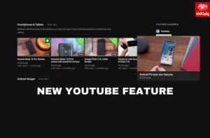 new yt feature
