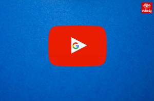 Google Reach Planner for YouTube