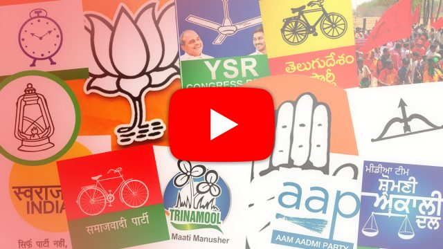 Top Political Websites & their party YouTube Channels in India