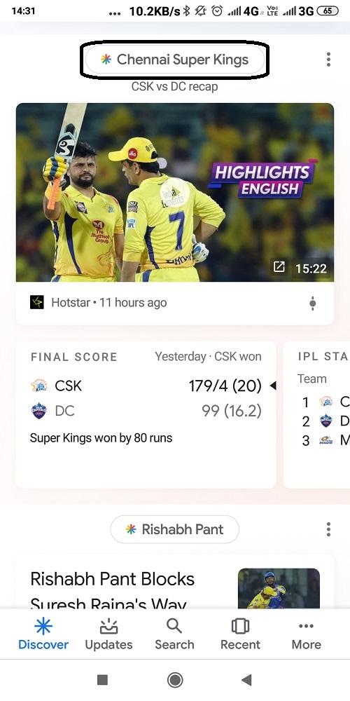 CSK - Chennai Super Kings
