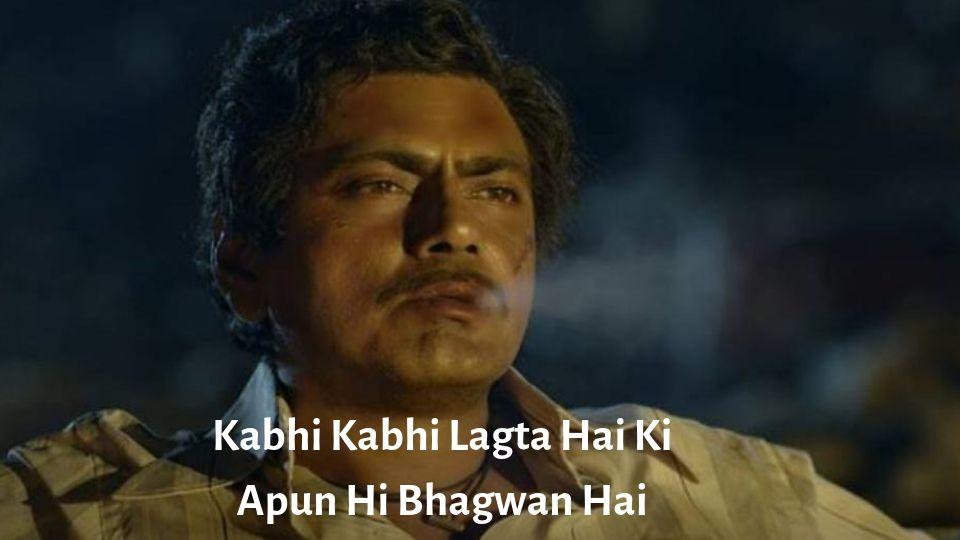 kabhi kabhi lagta hai ki apun hi bhagwan hai